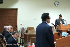 سومین جلسه رسیدگی به متهمان پرونده بانک سرمایه - 16