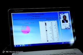 آخرین جلسه شورای شهر تهران ۱۳۹۷ - 20