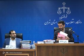 سومین جلسه رسیدگی به متهمان پرونده بانک سرمایه - 13