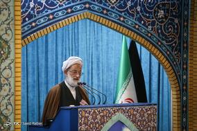 نماز جمعه تهران - ۲۵ آبان ۱۳۹۷ - 5
