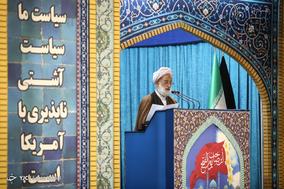 نماز جمعه تهران - ۲۵ آبان ۱۳۹۷ - 10