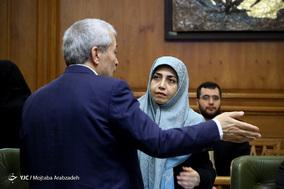 آخرین جلسه شورای شهر تهران ۱۳۹۷ - 1
