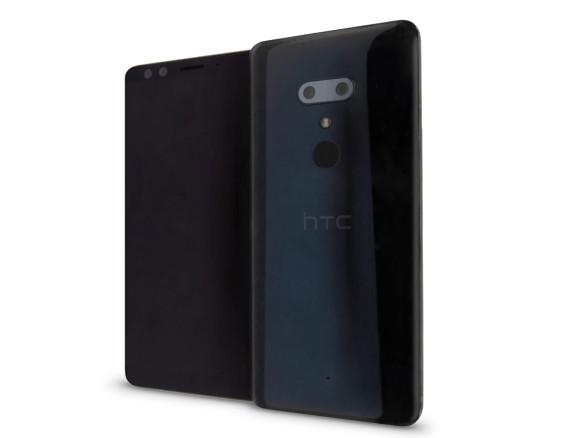 HTC U13 در سال ۲۰۱۹ معرفی نخواهد شد - 6