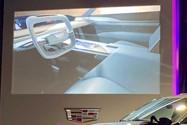 اولین خودروی برقی کادیلاک، در نمایشگاه دیترویت ۲۰۱۹ رونمایی میشود - 5