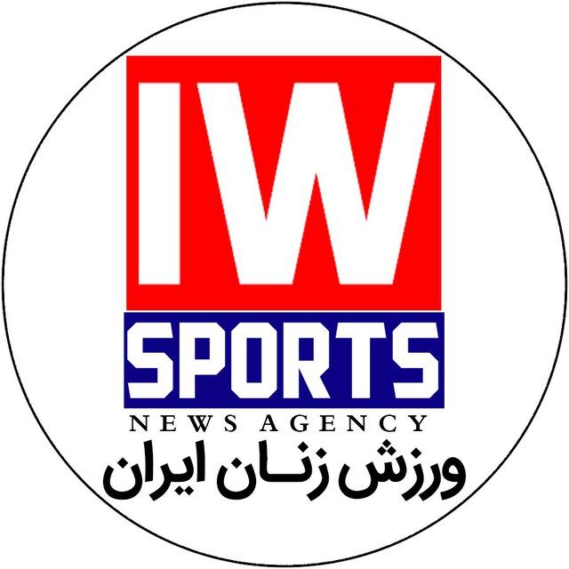 ورزش زنان ایران